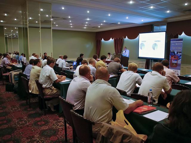 Мероприятие Русмет: Конференция «Рынок моторных масел и автохимии 2009»