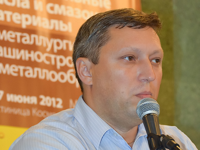 Industrial Oils and Lubricants for Metallurgy and Machine Building Conference 6-7 June 2012, Moscow, Russia